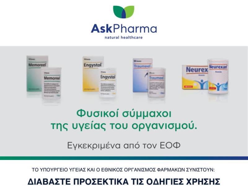 askpharma-post-3.jpg
